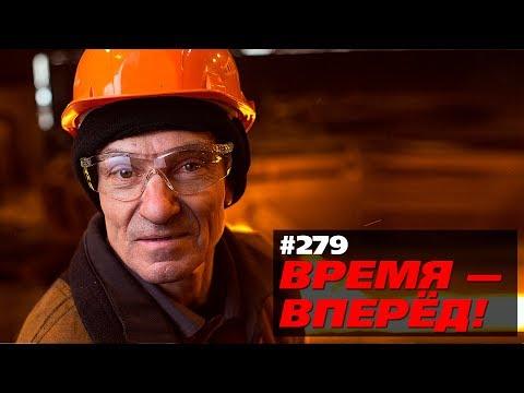В России построят 2000 заводов