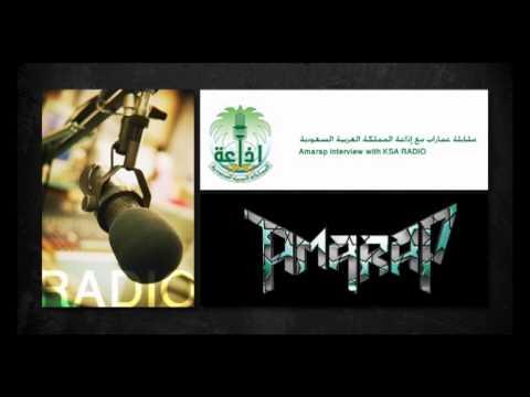 AMARAP  interview saudi radio 2/2    -مقابلة أماراب مع الإذاعة السعودية