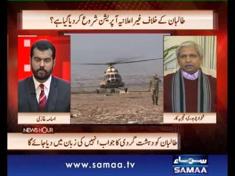 News Hour, Polio Ki Team pe attack, Jan 21, 2014