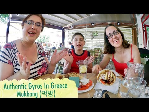 Authentic Gyros In Greece | Gay Family Mukbang (먹방) - Eating Show