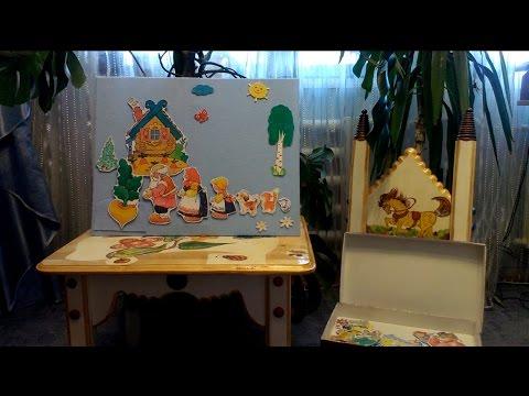 Сказочный персонаж своими руками для детского сада