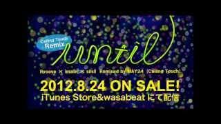 こちらからダウンロード出来ます↓ https://itunes.apple.com/jp/album/until-ceiling-touch-remix/id552246393 Until (Ceiling Touch Remix) Ryoove x imalin x silsil ...