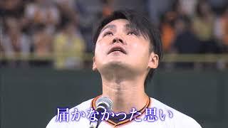 【放送日時】2019年1月4日(金) 24時28分~25時23分 松坂大輔が甲子園の...