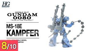 [REVIEW] HG 1/144 캠퍼 - Kämpfer