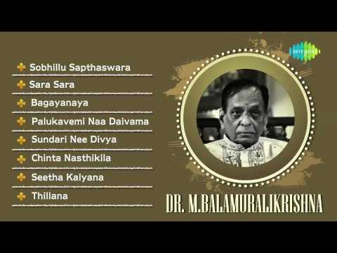 Best of Dr.M Balamuralikrishna | Jukebox