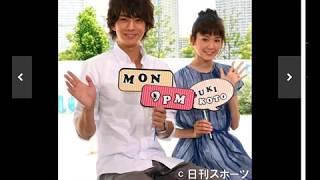 桐谷美玲と三浦翔平が6月に結婚するという記事がスポーツ報知で発表さ...