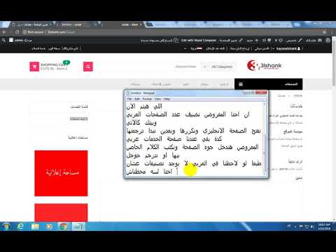 create and translate page