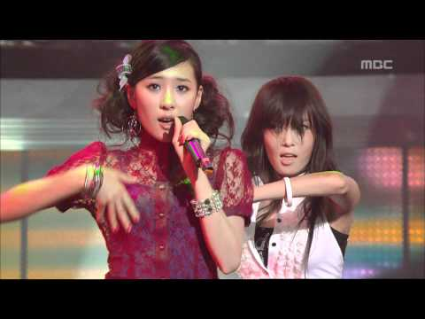 Wonder Girls - Tell Me, 원더걸스 - 텔미, Music Core 20070908