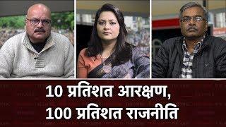 Hum Bhi Bharat Episode 65: Will quota politics win Modi Lok Sabha Elections?