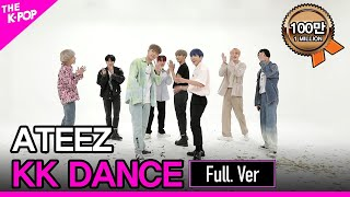 ATEEZ, KK DANCE (eighties, haha ​​dance) Full Version [THE SHOW 200804]