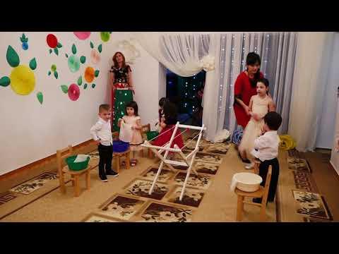 Коррекционный детский сад