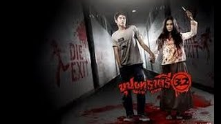FIlm Horor Indonesia Terbaru - Sumpah Tutup Mulut - Film Horor ...