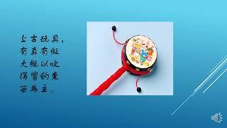 Publication Date: 2021-05-03 | Video Title: 仁濟醫院靚次伯紀念中學 小意思 作者﹕小思 聲音演繹﹕ 陳健
