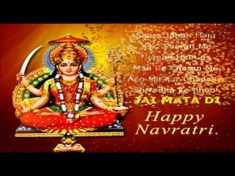 Happy Navratri  - greeting card, wishes, Sms Hindi/English, Wallpapers, Whatsapp Video Message