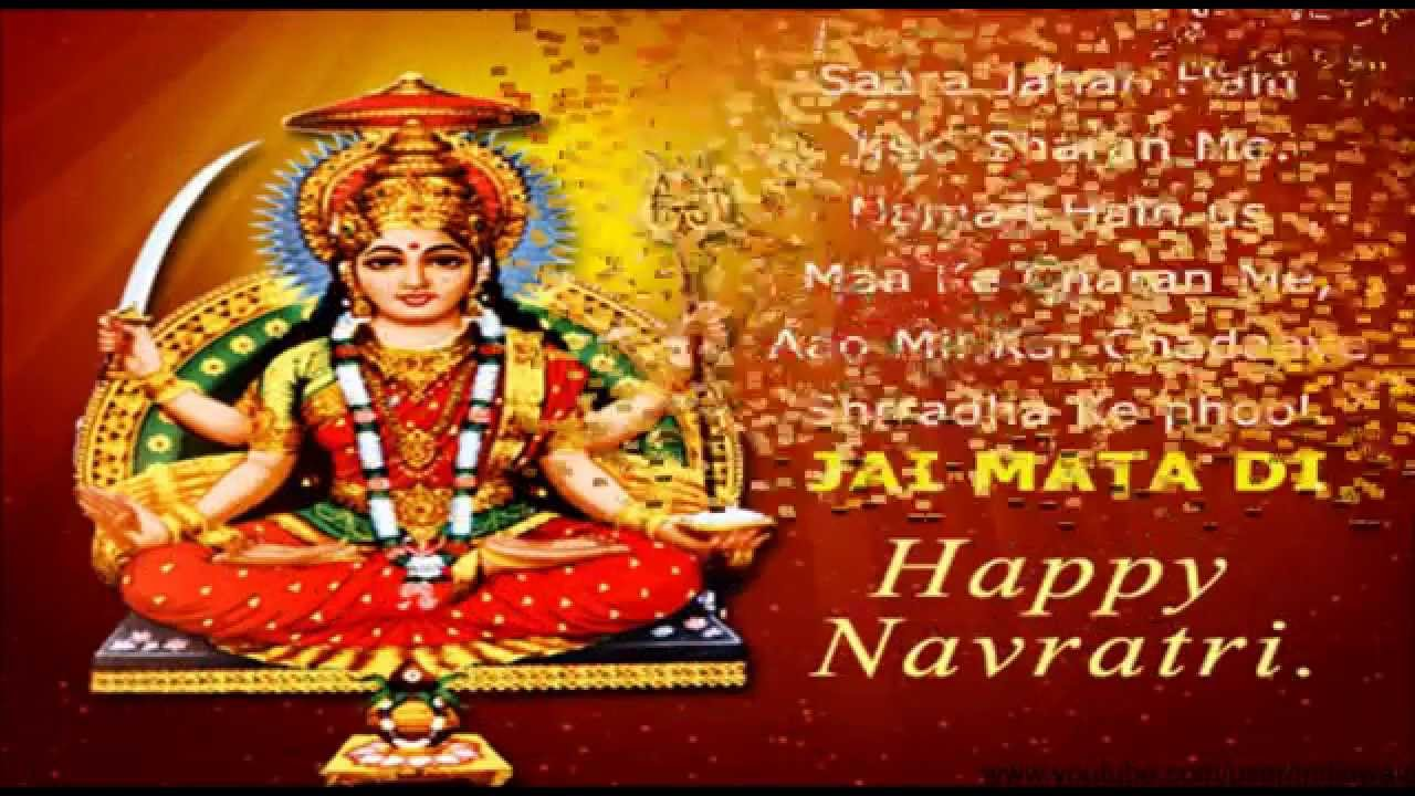 Happy navratri greeting card wishes sms hindienglish happy navratri greeting card wishes sms hindienglish wallpapers whatsapp video message kristyandbryce Choice Image
