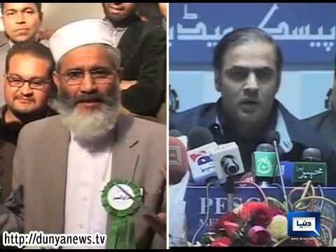 Dunya News-Abid Sher Ali is mentally ill: PTI Minister Siraj ul Haq