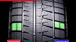 видео bridgestone blizzak revo gz тест