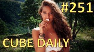 CUBE DAILY #251 - Лучшие приколы и кубы за день! Лучшая подборка за июнь!