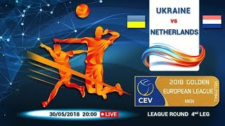 Golden European League (MEN) 2018 Ukraine - Netherlands
