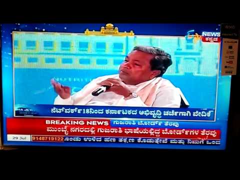 Karnataka population status