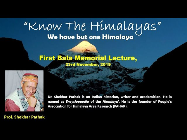 First Bala Memorial Lecture: Dr. Sekhar Pathak's Full Lecture