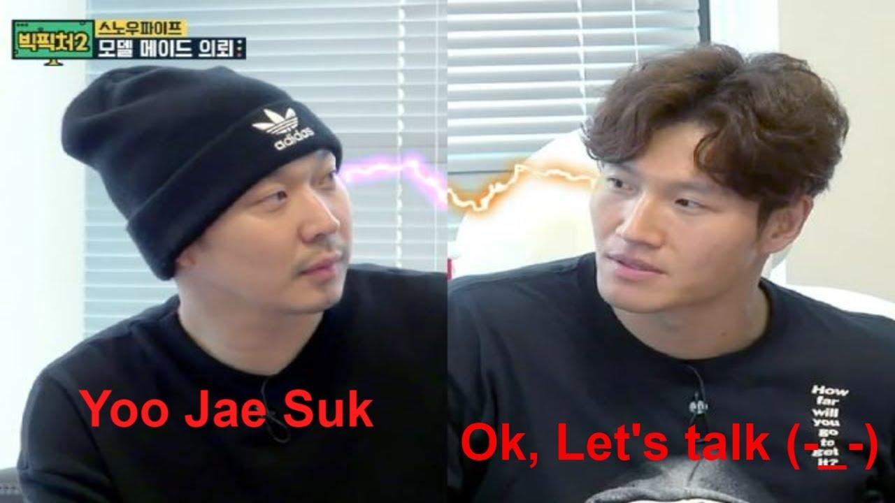 Running man yoo jae suk vs kim jong kook dating