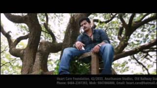 Ee Neela Ravila - Malayalam Song