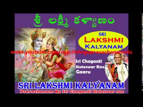 Sri Lakshmi Kalyanam Pravachanam By Sri Chaganti Koteswar Rao Garu
