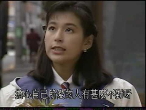 tokyo love story 06