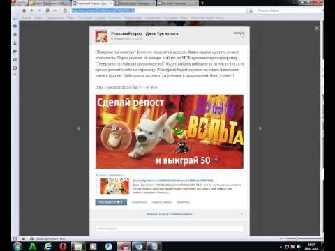 Карандаш l Интернет магазин l Томск конкурс 193