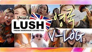 *LUSH 러쉬와 함께 다녀온 7박 8일간의 영국 v-log!! (맨체스터~런던)