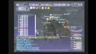 FFXI - 18 MNK Vs. 5 Ark Angel ~ Divine Might
