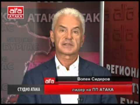 Почему старикам почёт болгарская сказка
