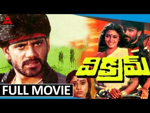 Vikram Telugu Full Movie || Akkineni Nagarjuna, Shobana