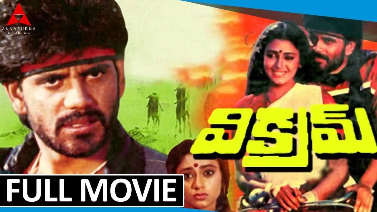 Download Vikram 1986 Tamil movie mp3 songs