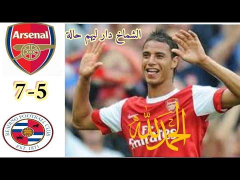 مباراة للتاريخ مروان الشماخ يقود ارسناال للفوز بعد ان كانو متأخرين ب 4-0