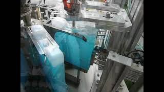 松田機械工業の保冷剤充填機