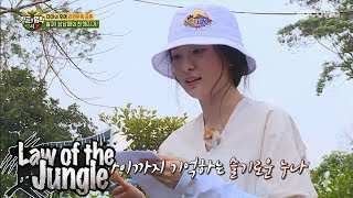Seul Gi Introduces Herself to the Kids! [Law of the Jungle Ep 323]