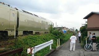 豪華寝台列車「四季島」が人身事故、2時間半停車 新潟 四季島 検索動画 21