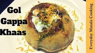 golgapa by cooking with asifa