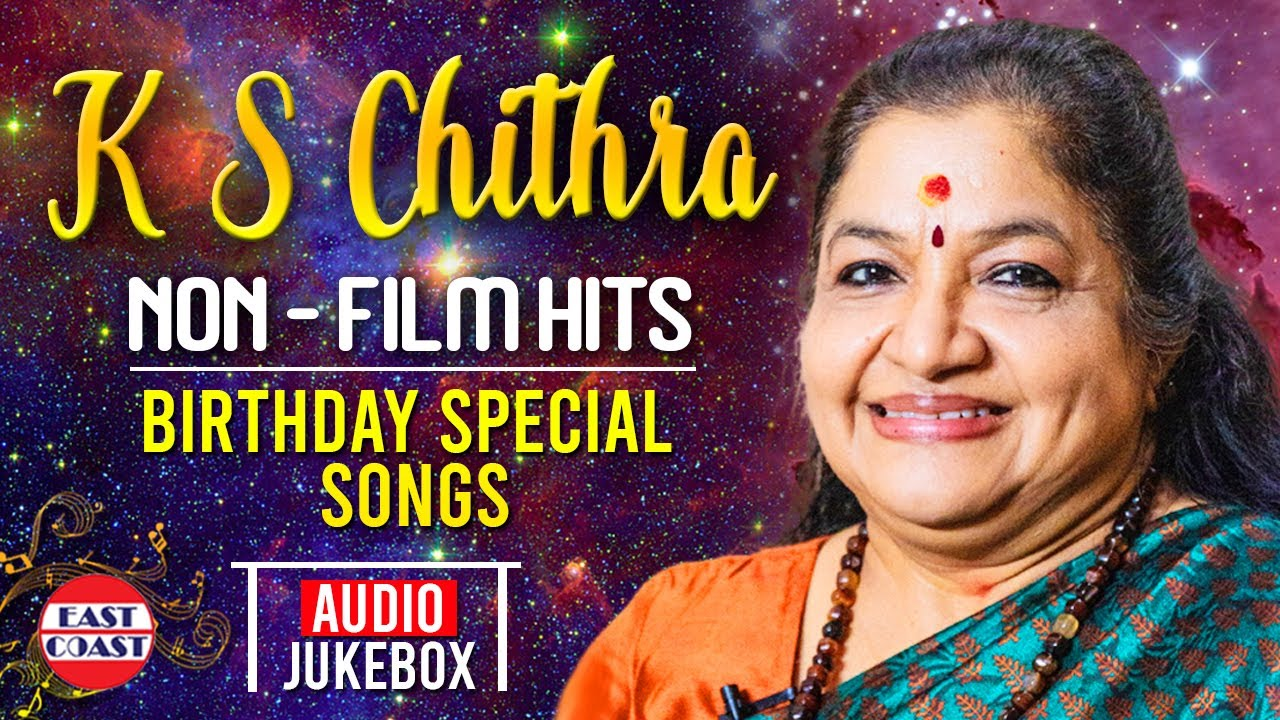 K S Chithra Non-Film Hits | Birthday Special Songs | Romantic Songs | Superhit Malayalam Songs