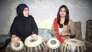 Tabla Baja Kar Shohrat Pane Wali Ladki Sumaira thumbnail