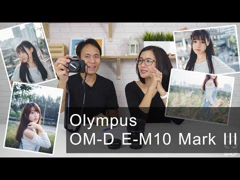 รีวิว Olympus OM-D E-M10 Mark III [Review] - วันที่ 11 Dec 2017