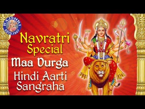 Maa Durga Hindi Aarti Sangraha    Full Audio Songs Jukebox
