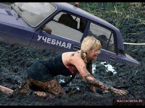 Дебилы за рулем декабрь 2017 – приколы / жесть / пронесло
