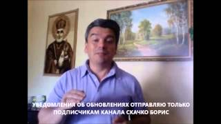 рекламное видео канала YouTube доктора Скачко: спорт, здоровье, отдых, путешествия, юмор(, 2015-02-02T17:17:45.000Z)