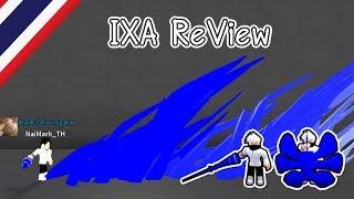 Roblox : รีวิว Quinque IXA : Ro-Ghoul