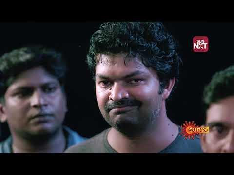 Gauri | 27th Dec 2018 | Surya TV
