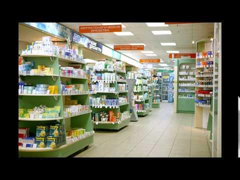 Аптека с Рецептурным Отделом в Москве
