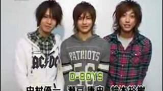 seto kouji,nakamaru,suzuki hiroki, D- boys stage vol.1.